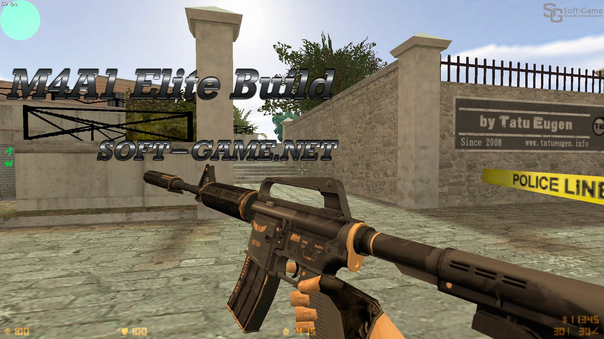 Модель M4A1 «Elite Build» для CS 1.6